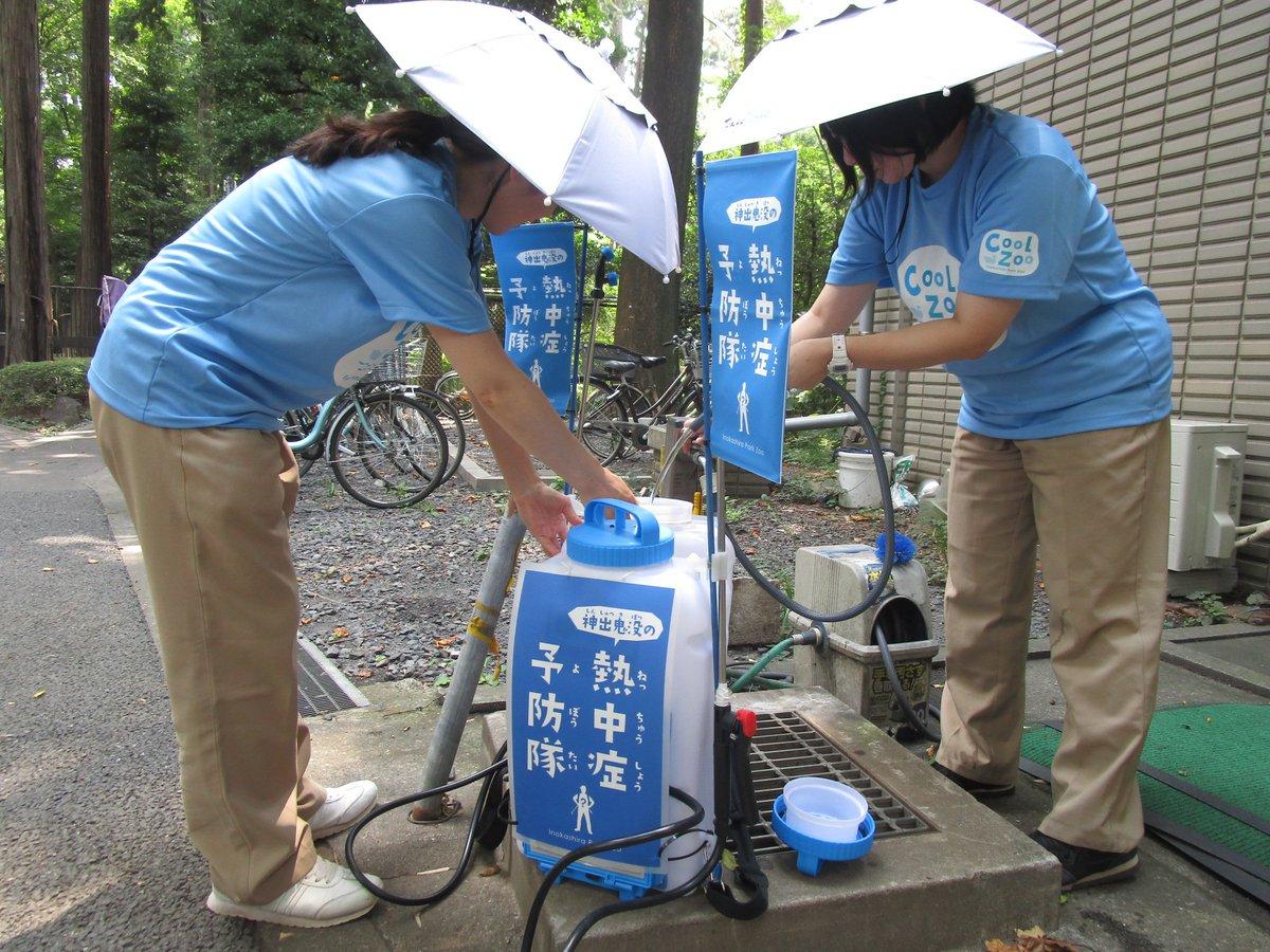 テント 空き地 ヘクタール 作り付け 東京オリンピックに関連した画像-05