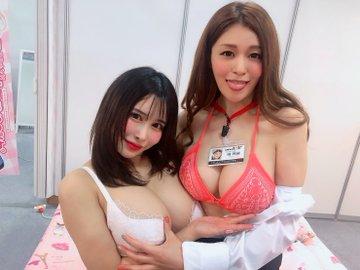 AV女優橘メアリーのTwitter自撮りエロ画像8