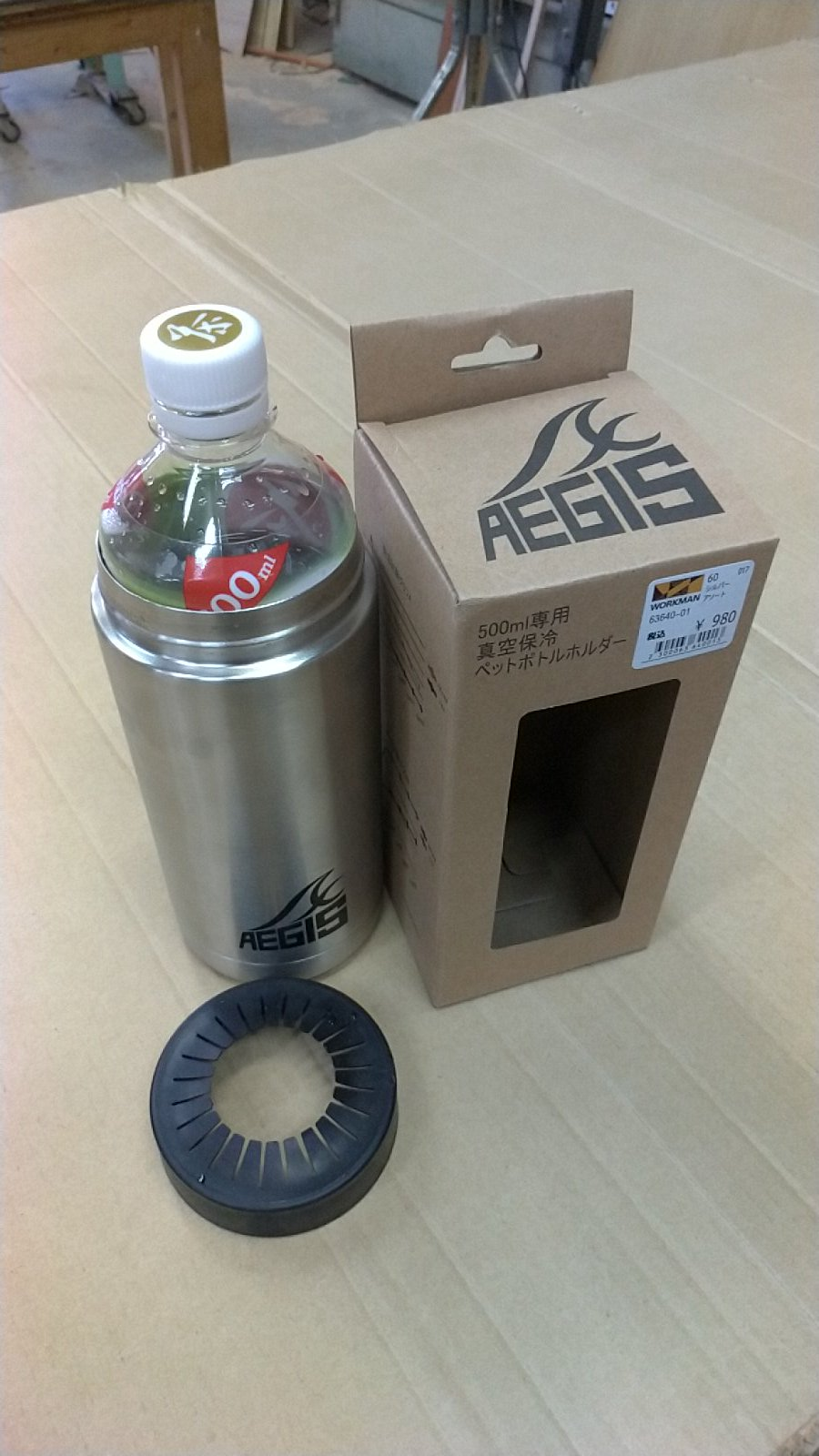 ワークマン 保冷 ペット ボトル ホルダー
