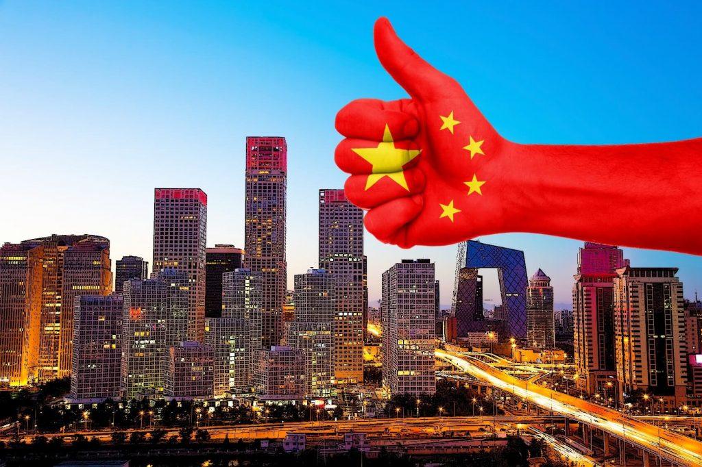 Картинки бизнес с китаем