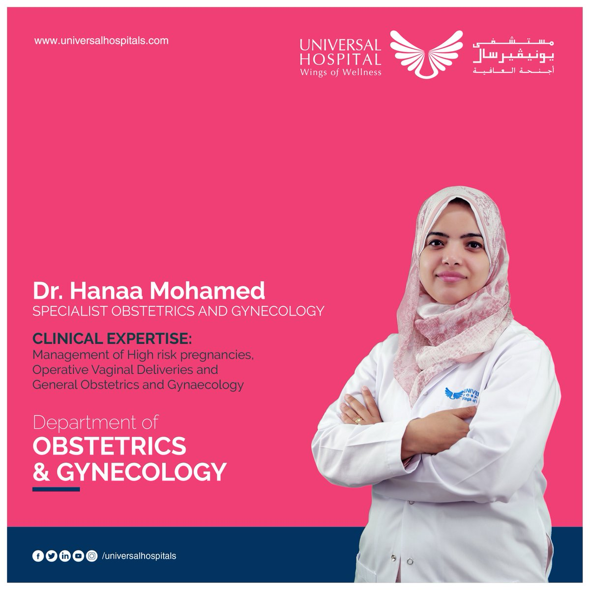 Ensuring Women's Care  Universal Hospital, Obstetrics and Gynecology Department has highly experienced and well-qualified Gynecologist who offer specialized attention and compassionate care for women.   #Obstetrics #OBGYN #Gynecology #care #Prenatal #pregnancy #child #family