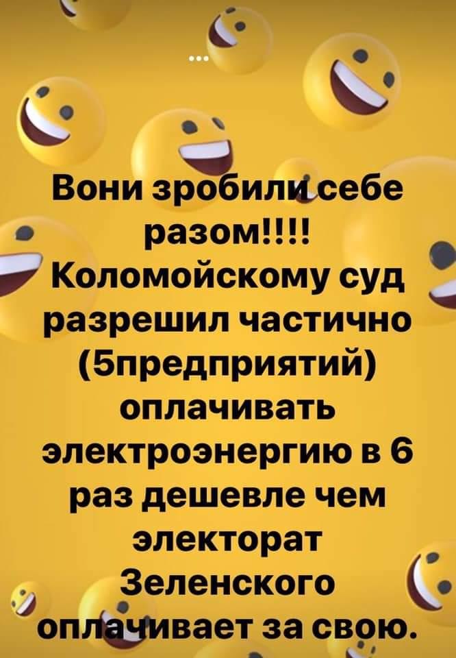 Новый состав Рады в первую очередь займется экономическими вопросами, - Стефанчук - Цензор.НЕТ 812