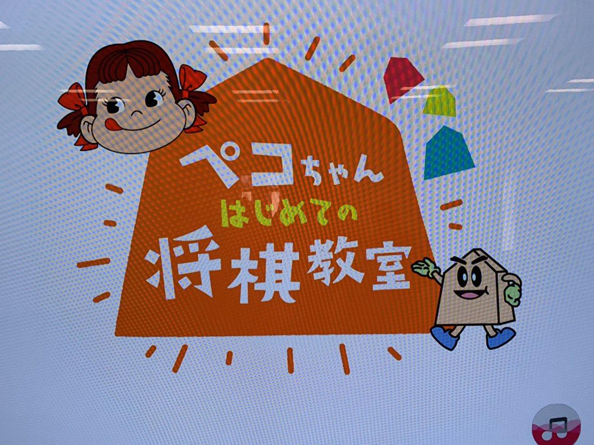 村中秀史さんの投稿画像