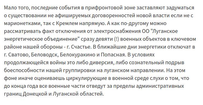 Бойове злагодження підрозділів 28-ї ОМБр триває на Миколаївщині, - Міноборони - Цензор.НЕТ 8769