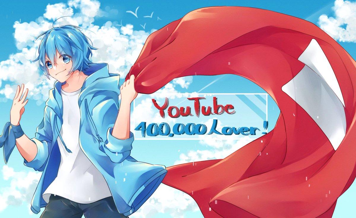 - youtube ころん