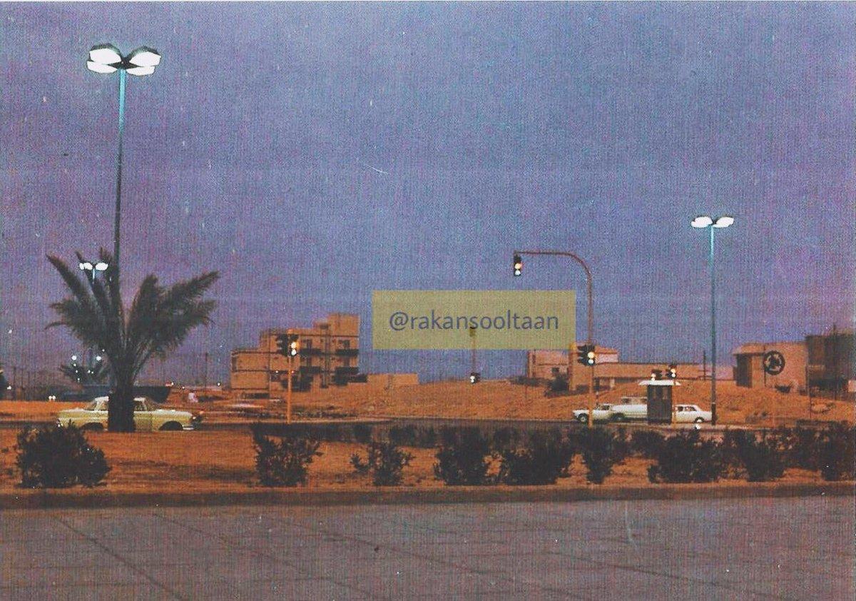 Rakan Sooltaan Ar Twitter صورة لـ شارع المطار القديم بالرياض الصورة يبدو انها بداية السبعينات الميلادية معالمها الظاهرة والاتجاهات تحتاج الى توضيح الرياض الرياض الان السعودية العظمى Https T Co Fzp76rgmr6