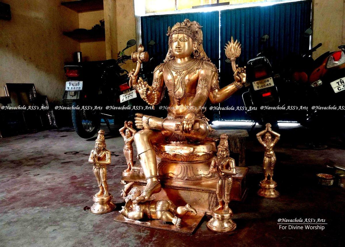 Shiva Pooja Mantras Telugu