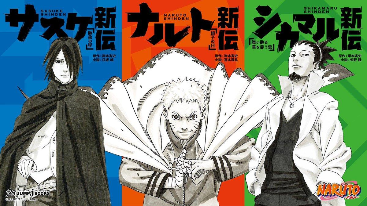 8400 Koleksi Gambar Anime Naruto Dan Boruto HD Terbaru