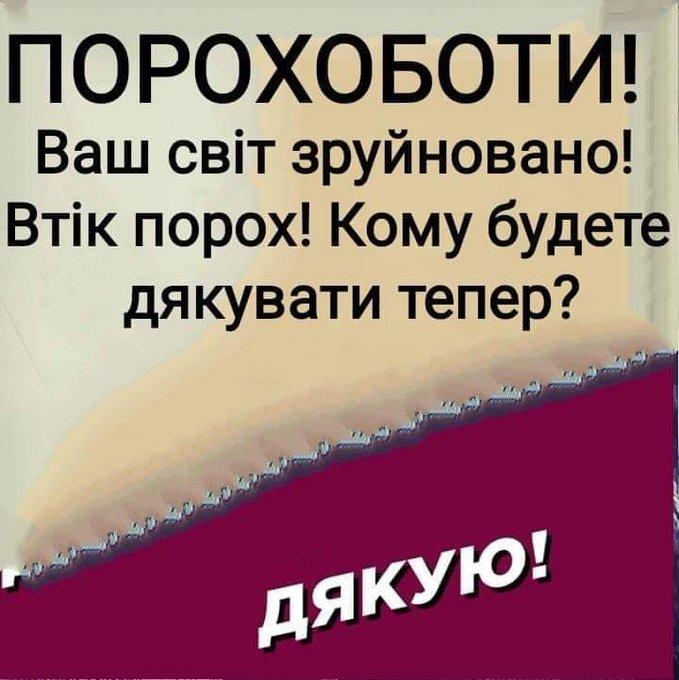 Нардепы нового созыва Рады должны подавать декларации в 2020 году, - НАПК - Цензор.НЕТ 2032