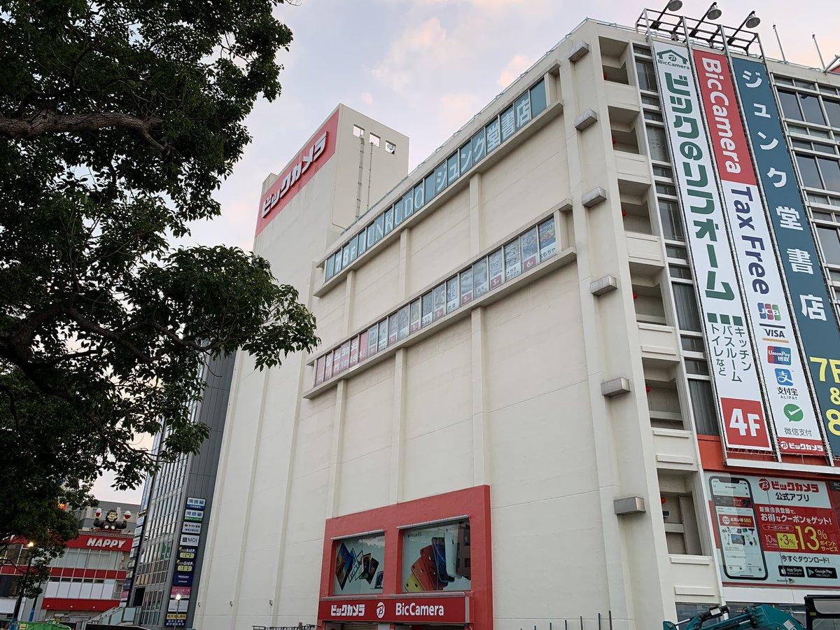 ビックカメラ藤沢店(1)