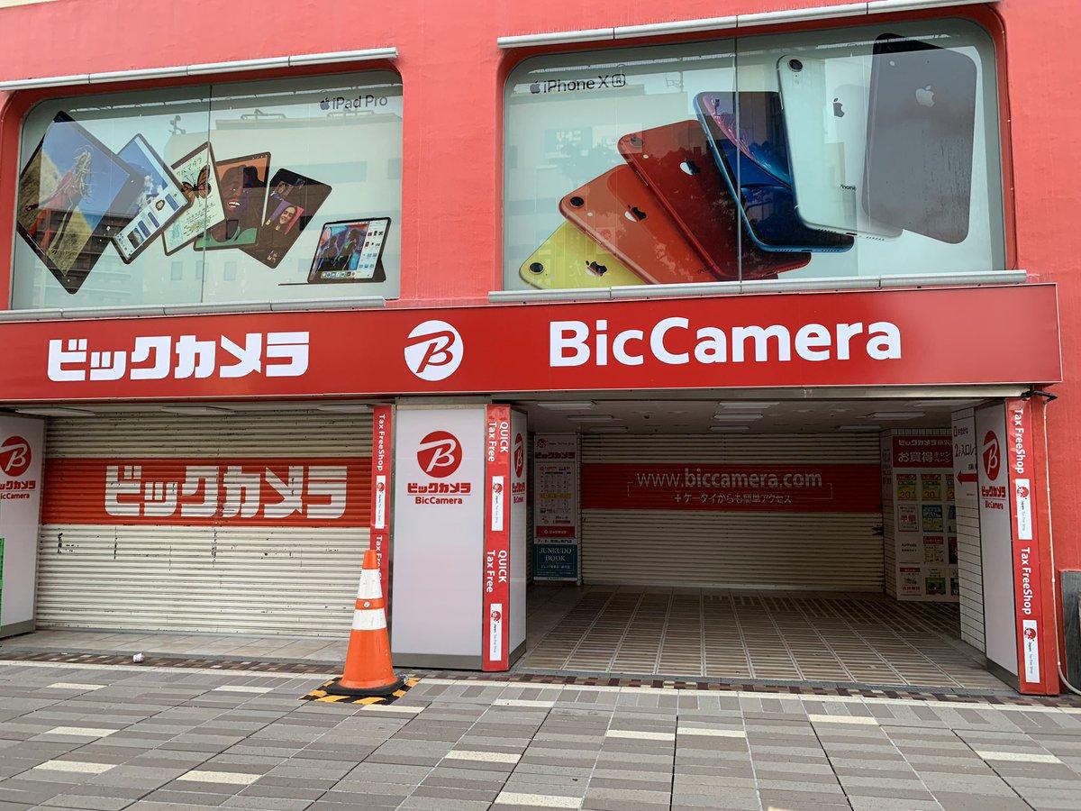 ビックカメラ藤沢店(3)