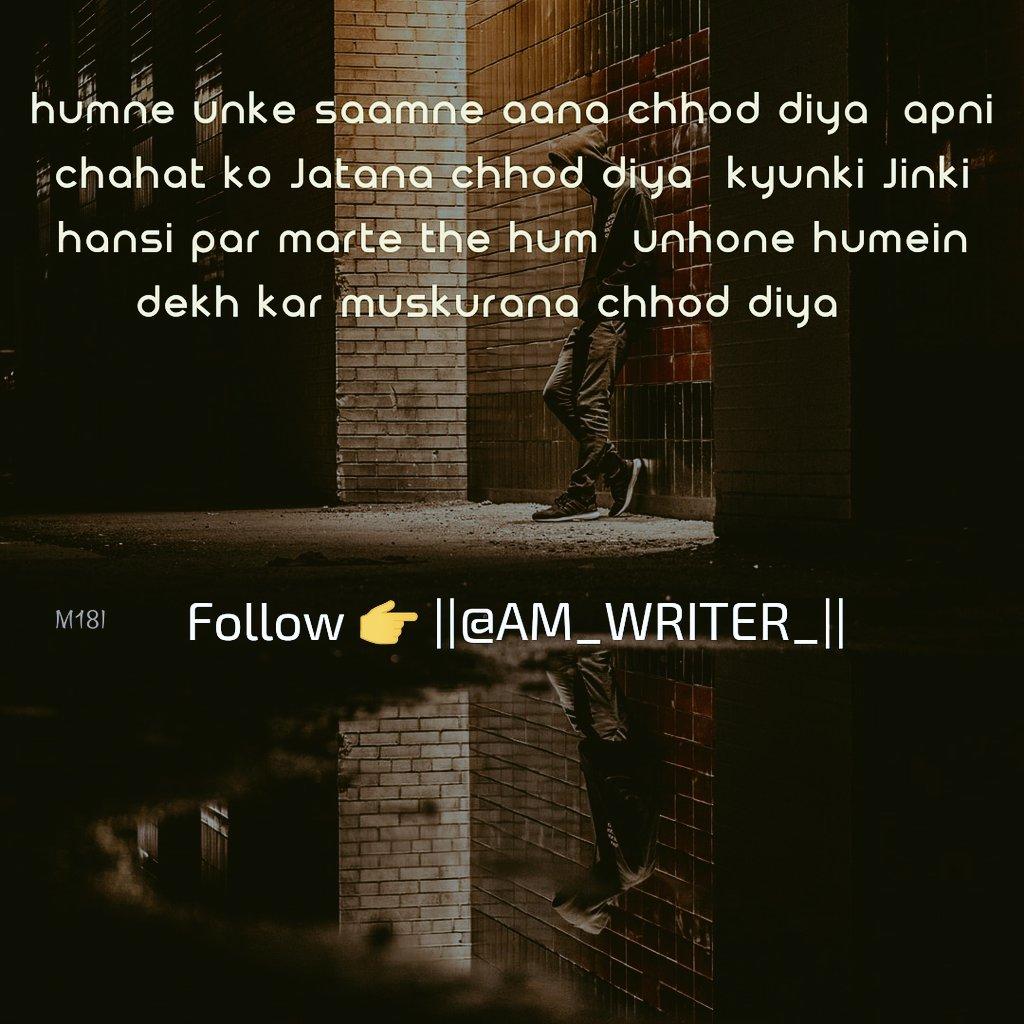 Instagram Allah Quotes In Hindi • Opzetzwembadshop nl