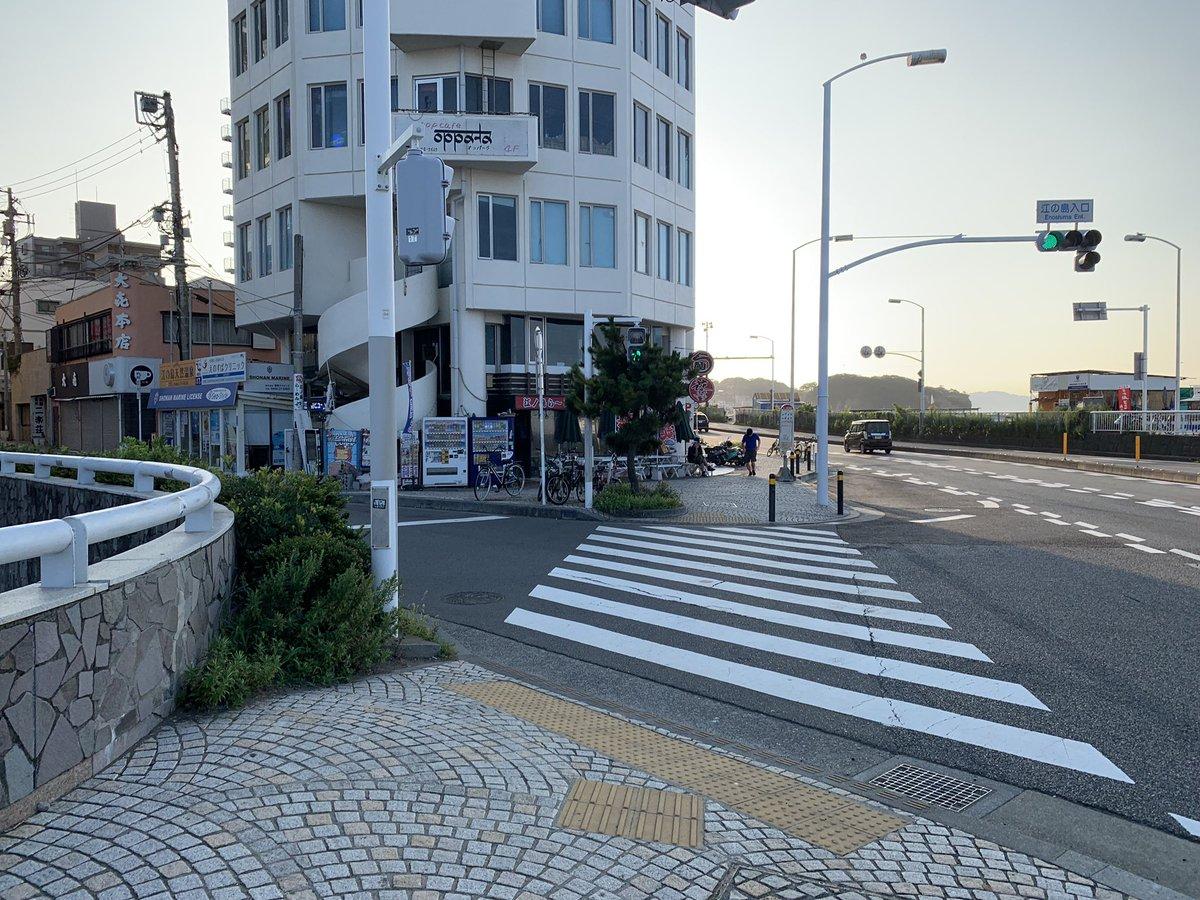 江の島入口交差点