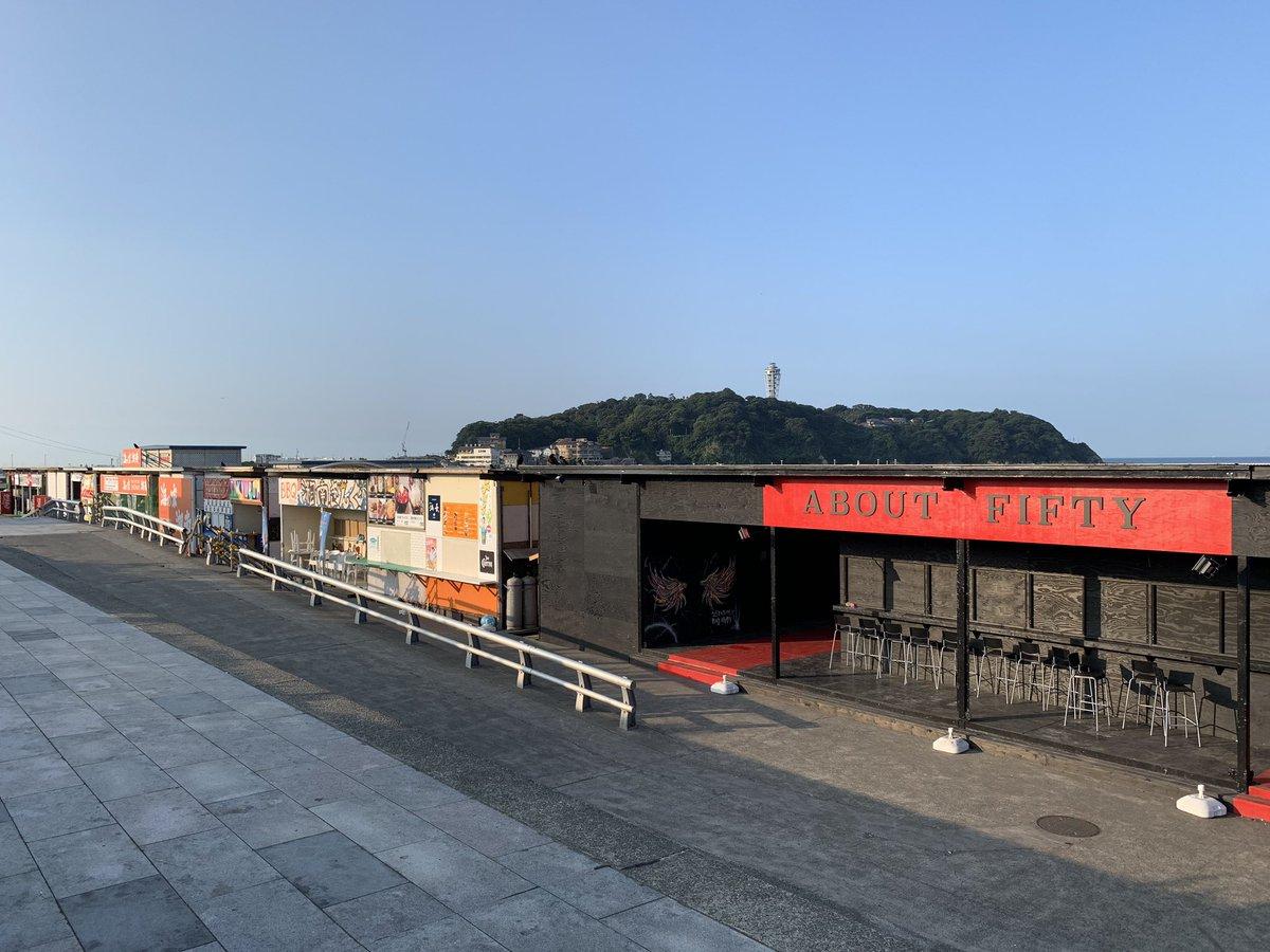 湘南海岸公園(4)海の家