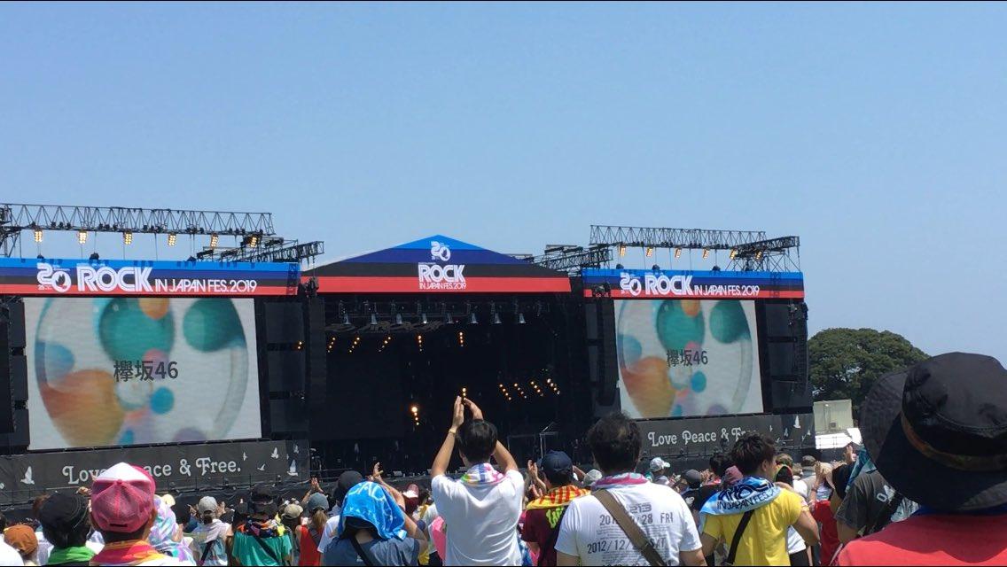 【ロッキン】欅坂人気が一般にも拡大、キャパ7万グラスステージで入場規制、出禁の厄介キモヲタ朝鮮人(山口さん襲撃犯)のネガキャンむなしく