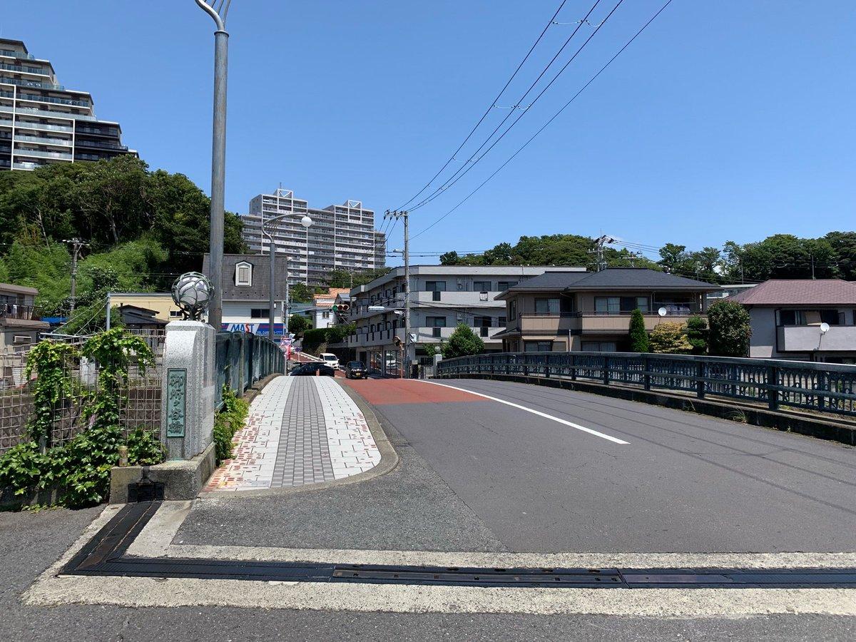 御所ヶ谷橋