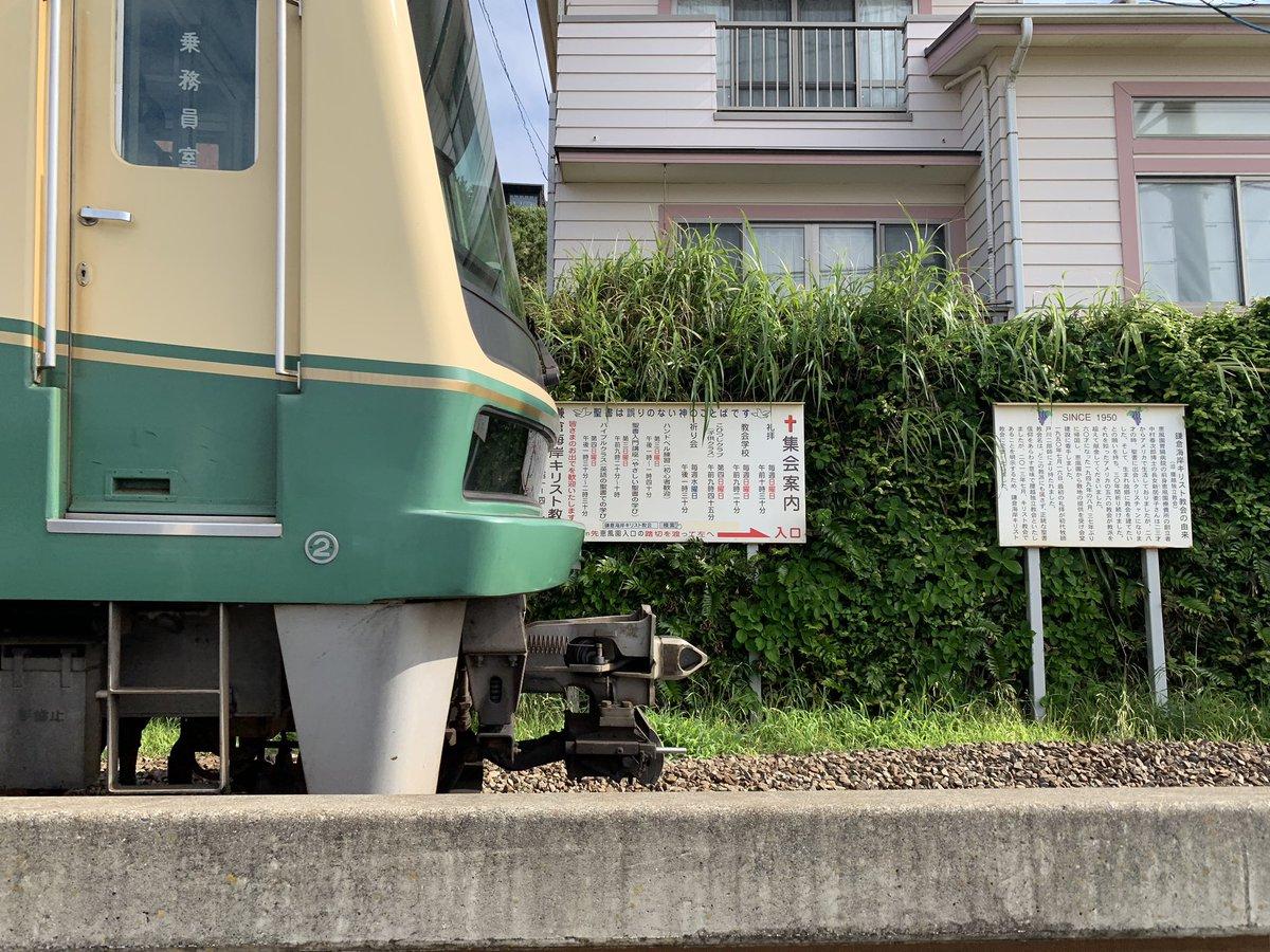 恵風園前 バス停