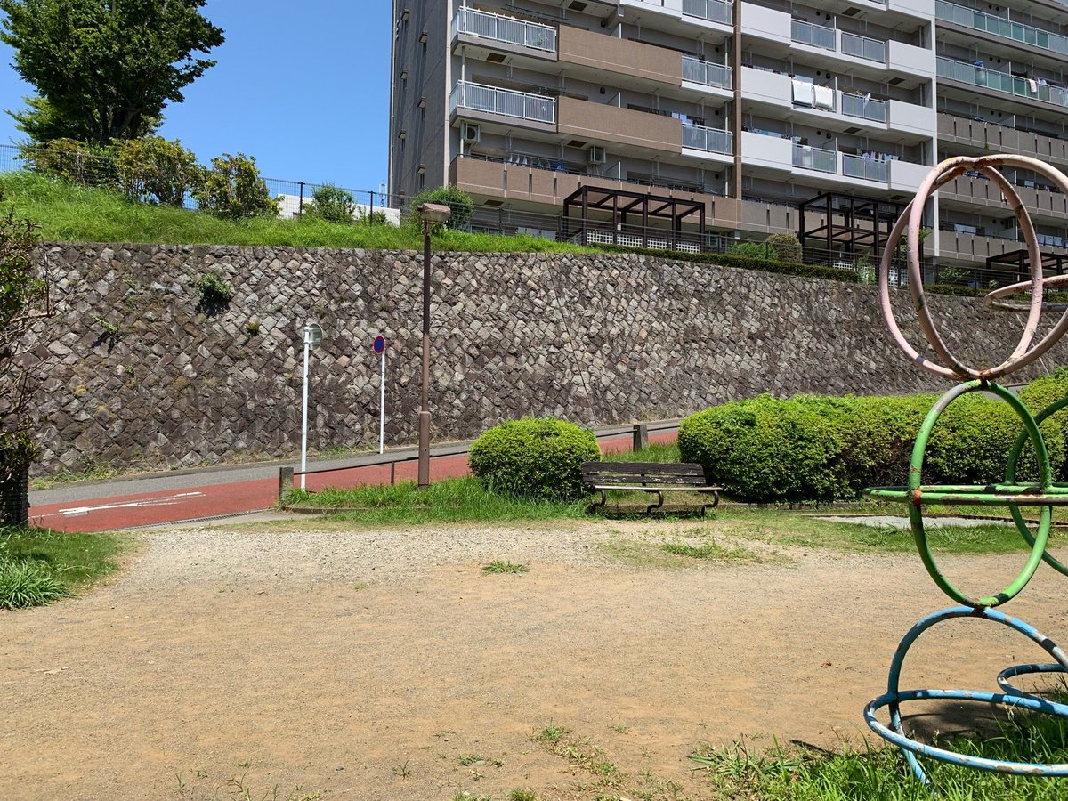御所ヶ谷公園(2)
