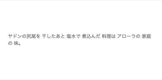 マスクねこ®@8/9(金)南メ10a*スクエニFF14合同誌さんの投稿画像