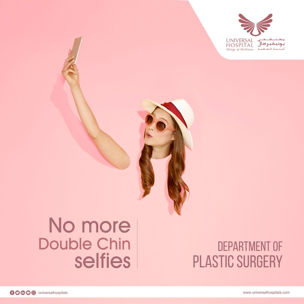 No more double chin Selfies  At Universal Hospital Department of Plastic and Reconstructive Surgery, we have internationally qualified and experienced surgeons who undertake Reconstructive, Cosmetic, Hand & Micro-vascular Surgery.   #surgery #plasticsurgery #cosmeticsurgery