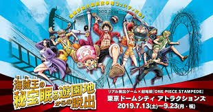 onepieceの日 tagged Tweets and Download Twitter MP4 Videos   Twitur