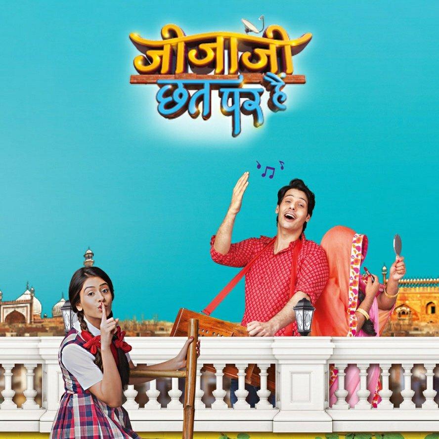 Шурин — это кто-то на крыше / Jijaji Chhat Par Koi Hai