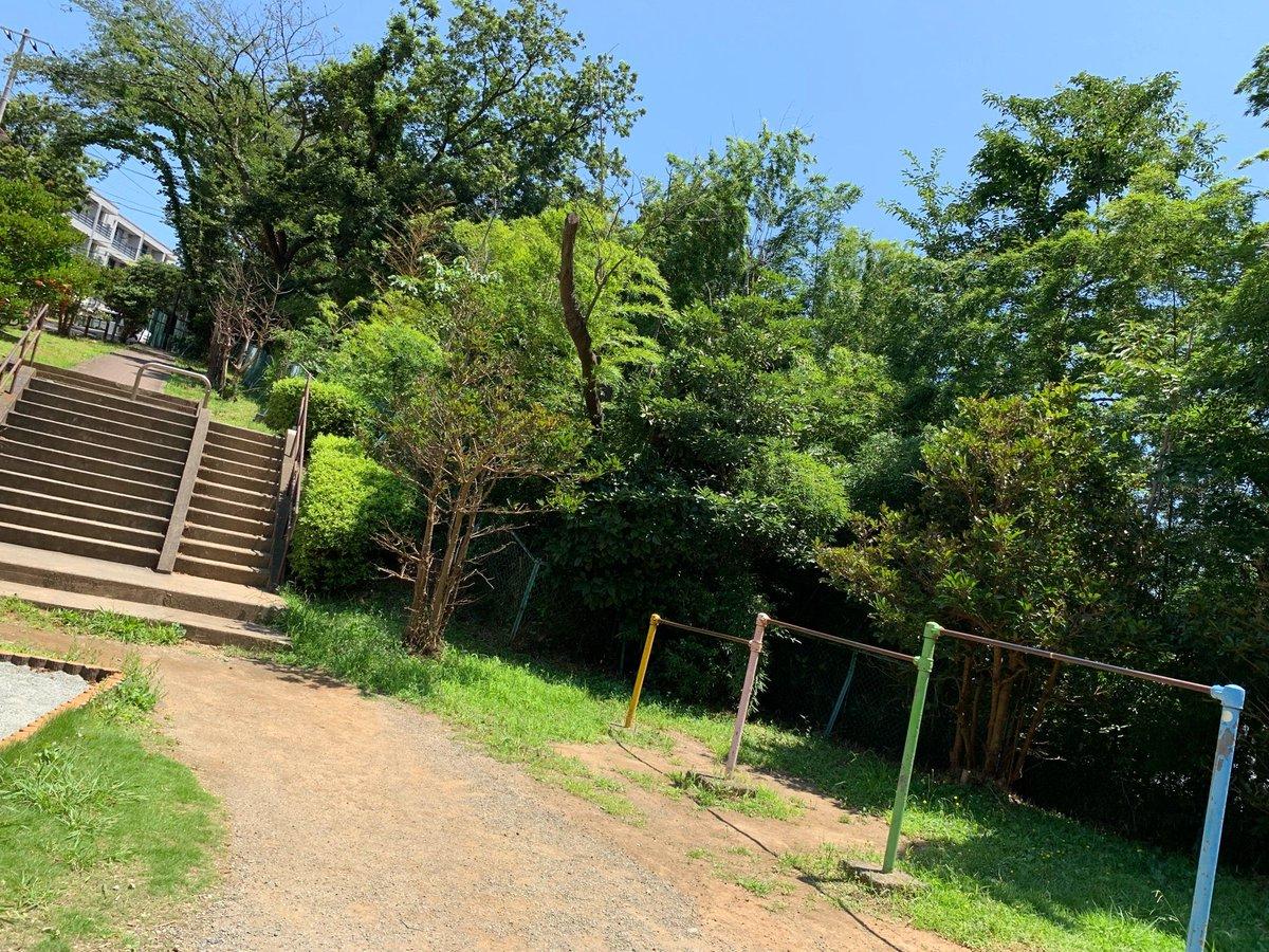 御所ヶ谷公園(3)