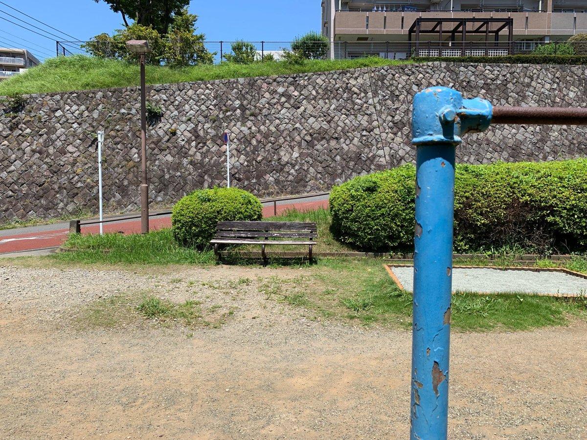 御所ヶ谷公園(4)