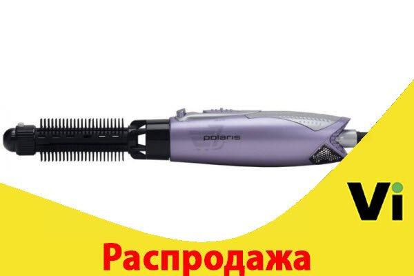 shop photonen