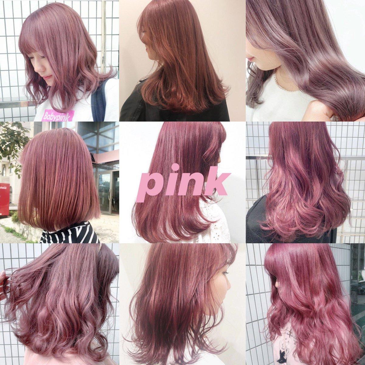 ベージュ 髪 色 ピンク