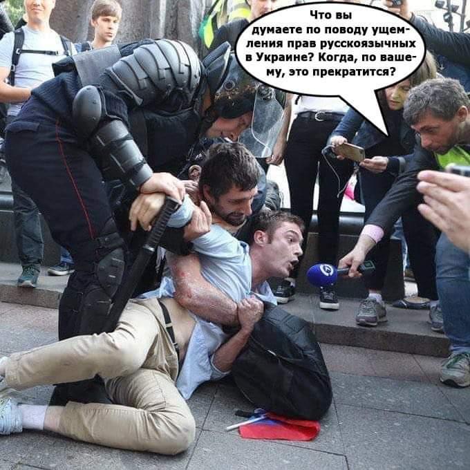 Протесты в Москве: мужчину задержали, когда он расхваливал журналистам действия силовиков - Цензор.НЕТ 5219