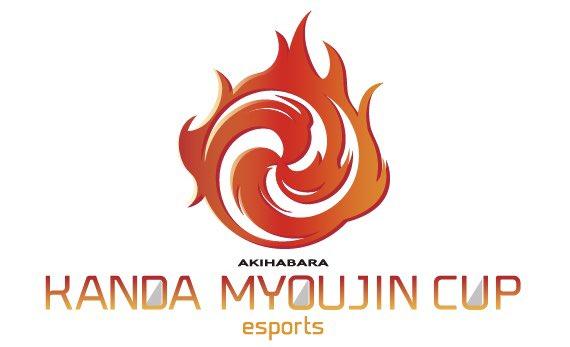 e-sports大会 AKIHABARA KANDA MYOJINCUP セミファイナル〜ファイナル  オープニング楽曲制作(created by ぴろぱる)  担当いたしました。 https://t.co/QFkziyeiBP