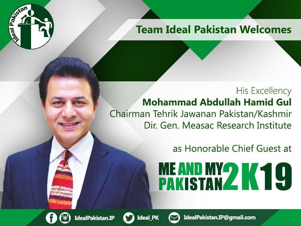 Ideal Pakistan (@Ideal_Pk)   Twitter