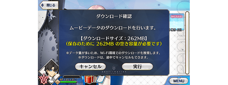 Fate Go News Jp On Twitter Fgo 4th Anniversary News Rotating Pick Up Summon Banners For 8 10 Lostbelt 3 Sin And Pseudo Singularity 4 Salem Fgo Https T Co Lbx478avi0