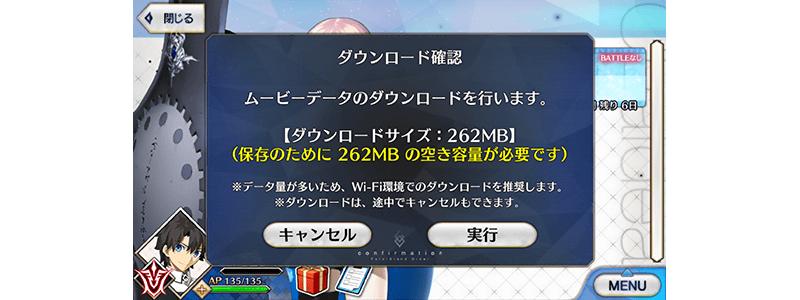 Fate/GO NEWS (JP) on Twitter: