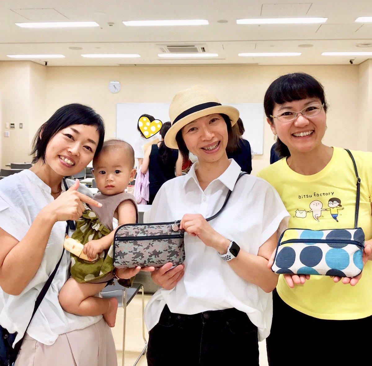 徳島「女性起業塾2019」キックオフセミナー、無事に終わりました❗️ハンドメイドに限らず、女性特有の起業にまつわるエピソードから話を始めました。今日皆で目指すゴールは…