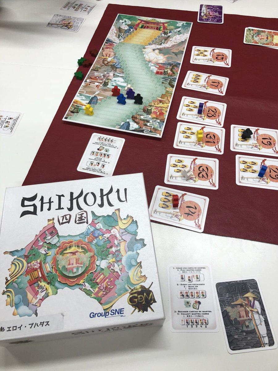 ただいま稼働中のボードゲームです♪  #四国 #セントドミンゴ