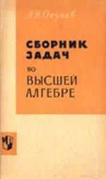 download дифференциальная психология