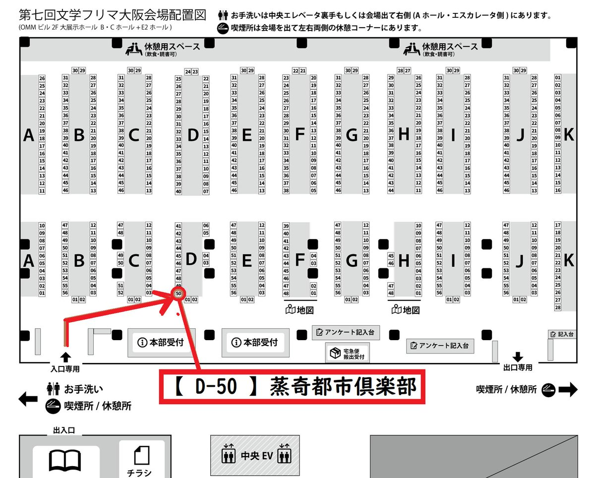 tr8_c_map_jouki.jpg