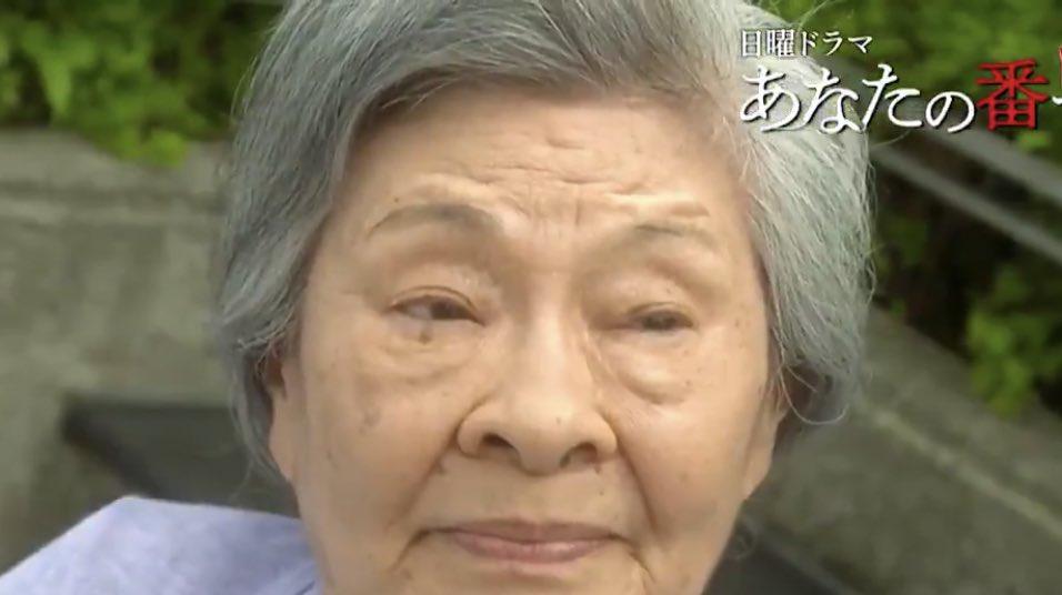 赤池 の おばあちゃん あなたの番ですラストの意味・真相は?赤池おばあちゃんは江藤に?|...