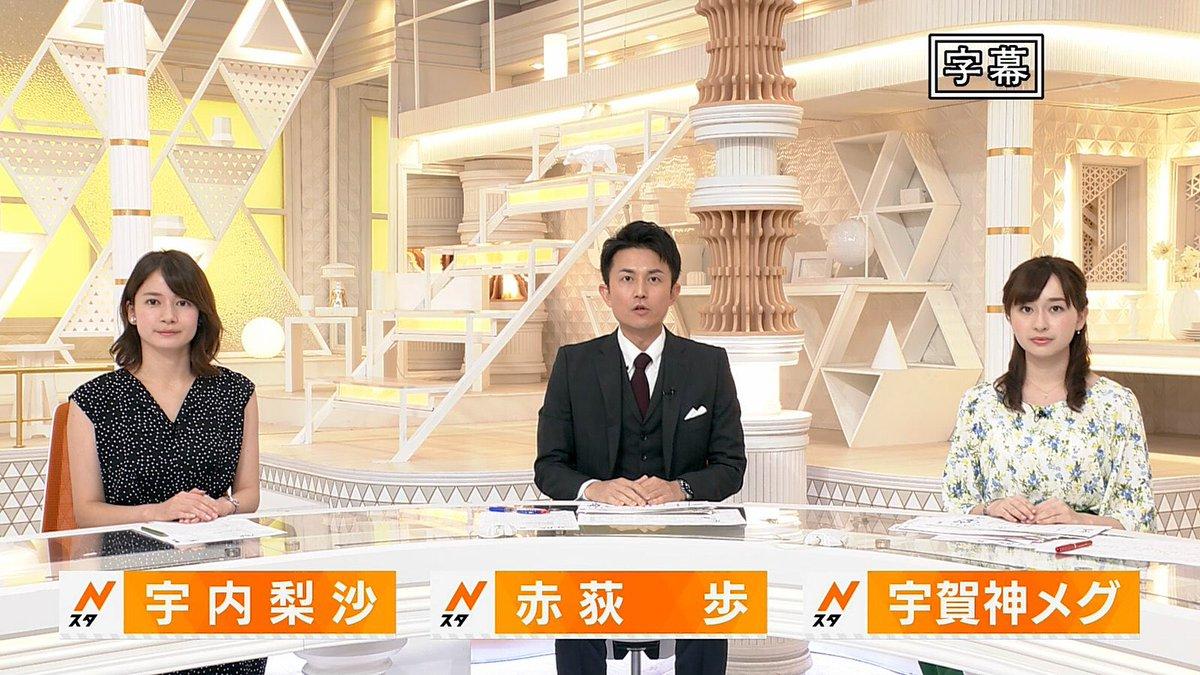 """ブルーEX på Twitter: """"初期のNスタで「歩とみな実で『あゆみなみ』で ..."""