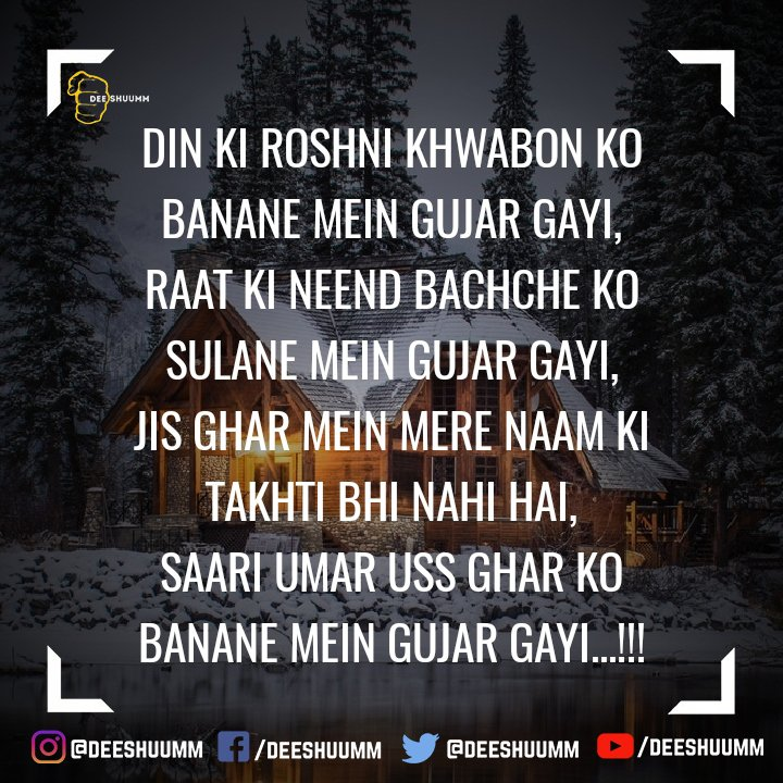 if you feel Connected RT Now! #shayari #love #poetry #urdu