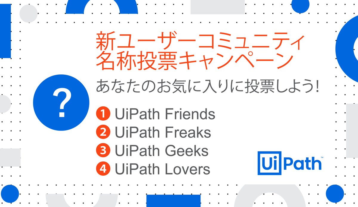 Cancelo #uipath no Twitter