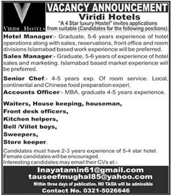Jobs Alerts in Pakistan (@JOBs_ALERTs_24) | Twitter