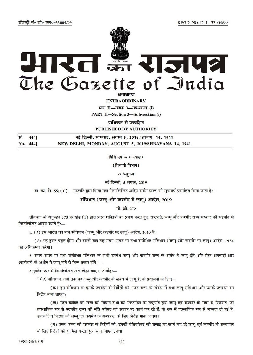 Sab Ek Hai ! What a historic day #Article370