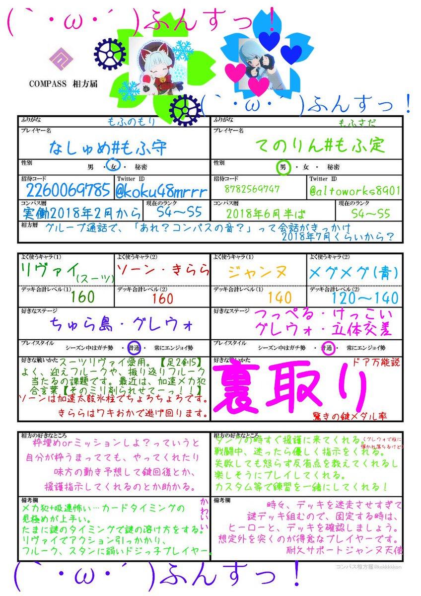 高嶺 の 花子 さん コード