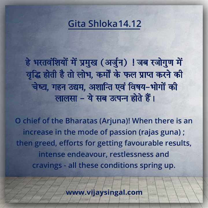BhagavadGita (@BhagavadGitaBG) | Twitter
