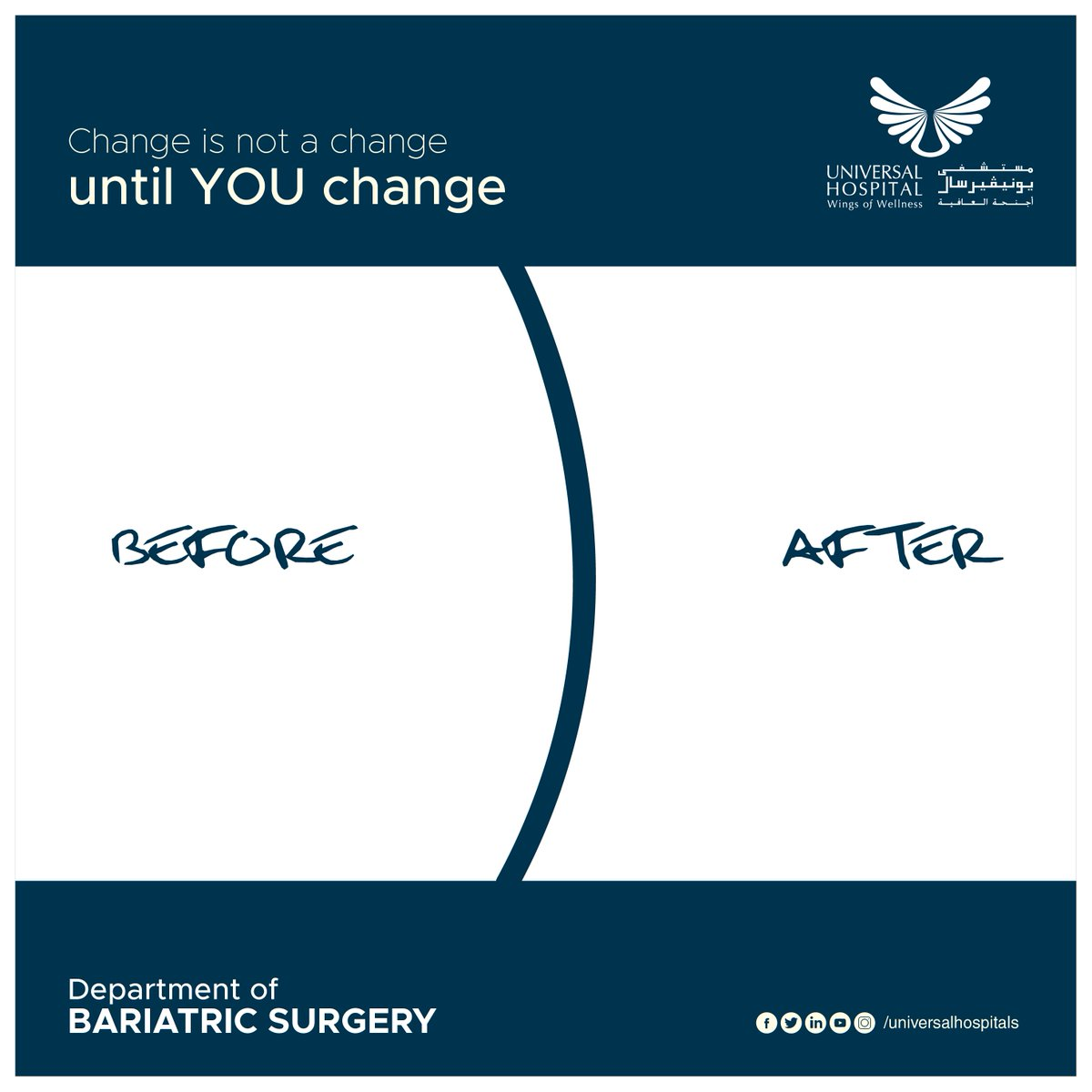 The Department of Bariatric Surgery at Universal Hospital has a wide range of services to help you lose weight and become your best self. Your weight loss journey is unique, and we will develop a plan with you that is sustainable, healthy and effective on weight loss.  #obesity