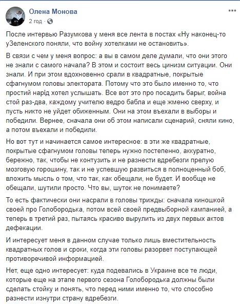 Назначение нового командования направлено на улучшение управляемости ВСУ в том русле, как это видит начальник Генштаба Хомчак, - Бутусов - Цензор.НЕТ 8512
