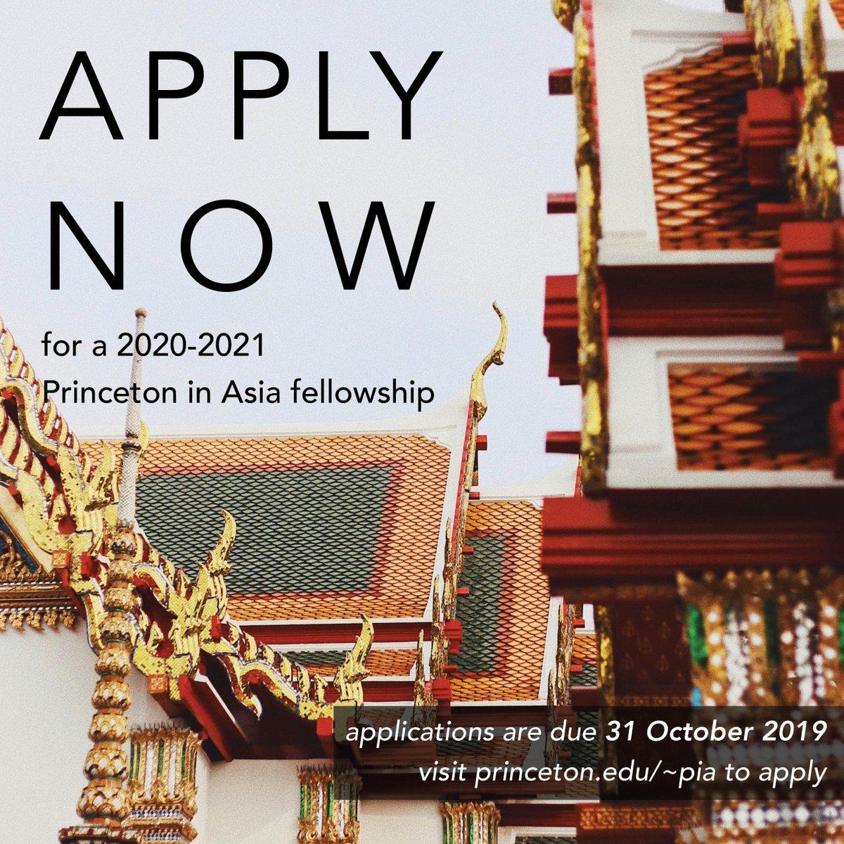 Princeton in Asia (@princetoninasia) | Twitter